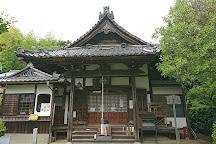 Joganji Temple, Nagaokakyo, Japan