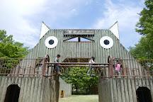 Mine Park, Maebashi, Japan
