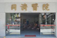 Thong Chai Medical Institution, Singapore, Singapore