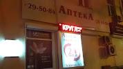Сияние, улица Ленина на фото Хабаровска