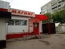 Магнит, улица 20-летия Октября на фото Воронежа