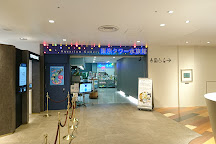 Tokyo Tower Aquarium, Shibakoen, Japan