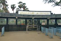 Arignar Anna Zoological Park, Chennai (Madras), India