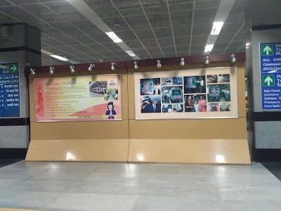 Central Secretariat Metro Station