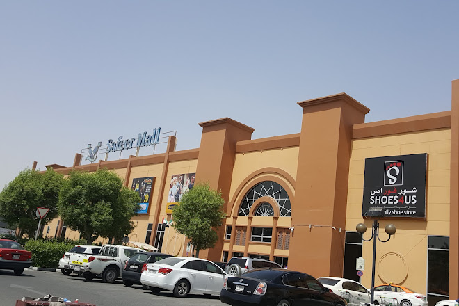 Visit Safeer Mall Ajman on your trip to Ajman or United Arab