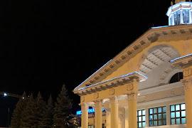 Автобусная станция   Chelyabinsk Airport