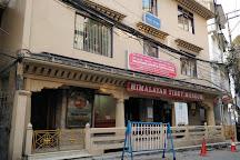 Himalayan Tibet Museum, Darjeeling, India