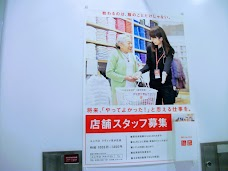 UNIQLO livin Hikarigaoka shop