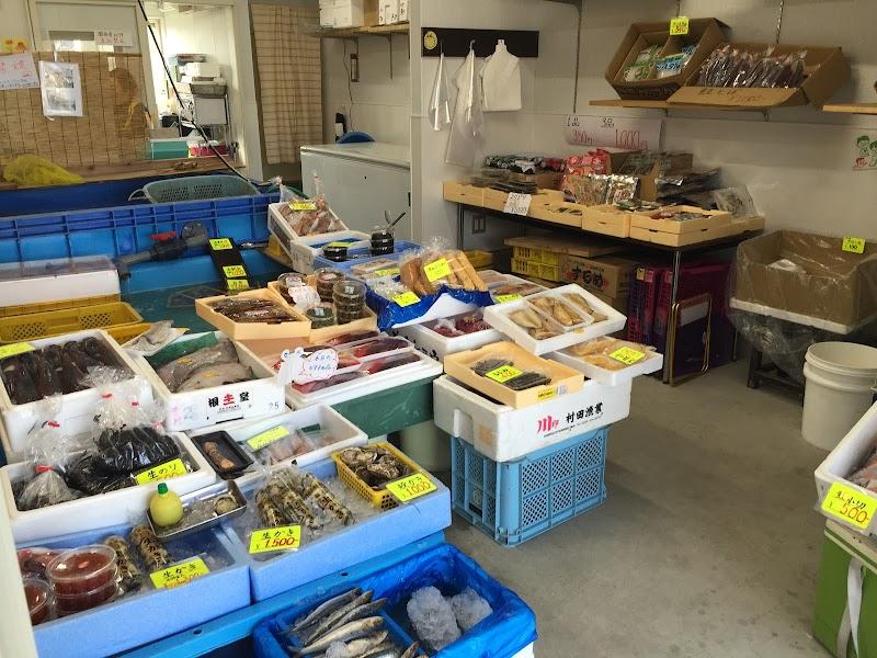 幸進丸水産 直売所 (千賀の浦市場)