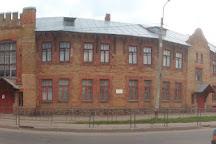 Kingisepp Local History Museum, Kingisepp, Russia