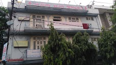 Arogya Sadan Hospital jhansi