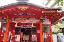 Yonomiya Shrine, Kobe, Japan