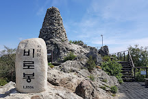 Chiaksan National Park, Wonju, South Korea