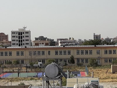 Sultan Razia High School