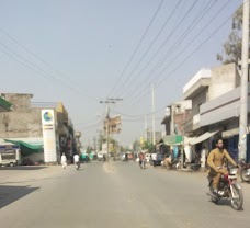PSO Petrol Pump Sialkot Jail Road