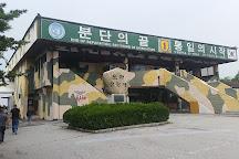 Dora Observatory, Paju, South Korea