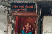 Tulsi Baug, Pune, India