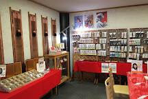 Shirasaki Hachimangu, Iwakuni, Japan
