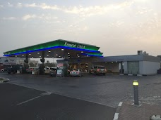 Emarat Petrol Station dubai UAE