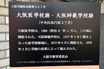 Osaka Medical School Site . Osaka Normal School Site, Chuo, Japan