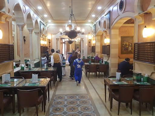 Hallab 1881 قصر الحلو