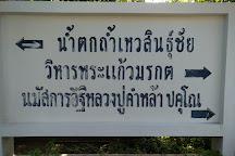 Kaeng Tana National Park, Khong Chiam, Thailand