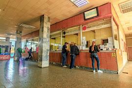 Автобусная станция   Poltava