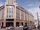 Воздвиженка Центр Торгово-офисный Комплекс, улица Воздвиженка, дом 7/6, строение 1 на фото Москвы