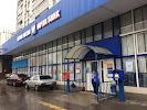 Почта России, Абельмановская улица, дом 17А на фото Москвы