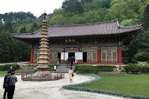 Pohyonsa Temple, Hyangsan, North Korea