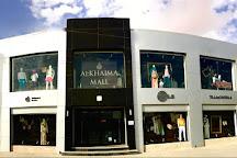 Al Khaima Mall, Nouakchott, Mauritania