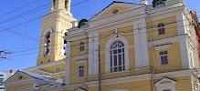 Екатеринбургская духовная семинария, улица Розы Люксембург на фото Екатеринбурга