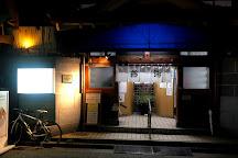 Tsubameyu, Ueno, Japan