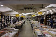 Librairie Avant-Garde (Wutaishan), Nanjing, China