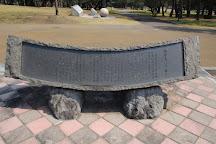 Beppu Park, Beppu, Japan
