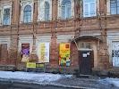 Уроки игры на гитаре, Астраханская улица на фото Саратова