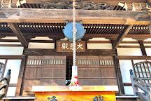 Konzoin Temple, Koganei, Japan