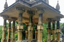 Raja Ram Mohan Roy Tomb, Bristol, United Kingdom