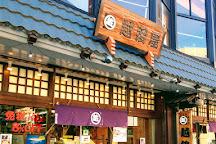 Toyako Echigoya, Toyako-cho, Japan