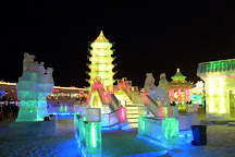 Harbin Ice and Snow World, Harbin, China