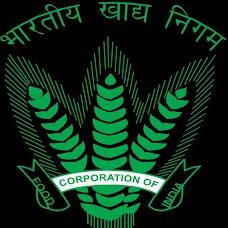 Food Corporation Office, Ferozepur, Punjab Kasur