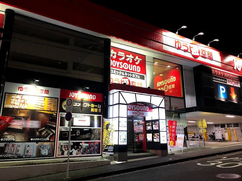 カラオケ ジョイサウンド JOYSOUND 十日市場店