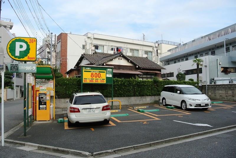 リパークワイド西千葉駅前第2