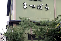 Soka Matsubara, Soka, Japan