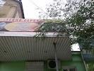Сервисный Центр Котлов, улица Нурадилова на фото Махачкалы