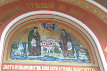 Valaam Monastery, Valaam, Russia