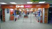 DNS Гипер, улица Новоселов на фото Рязани