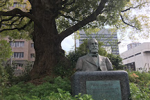 Statue of Dr. Koenraad Wolter Gratama, Chuo, Japan