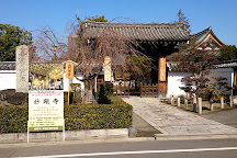 Myokenji Temple, Kyoto, Japan