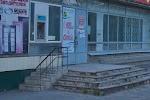 Банкомат Ощадбанк на фото Лимана